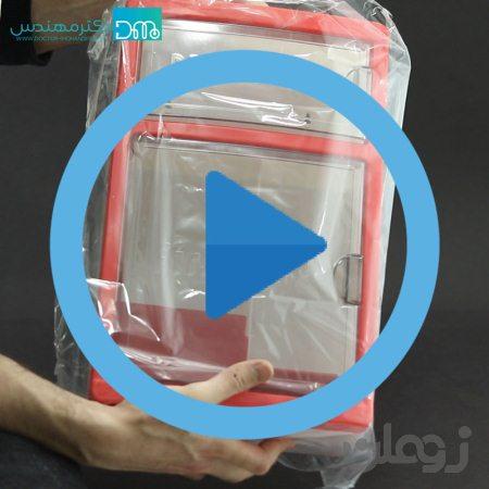 جعبه کمک های اولیه پریما