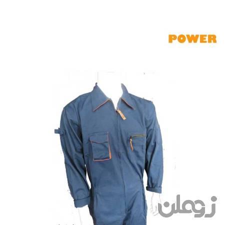 لباس کار پاور POWER
