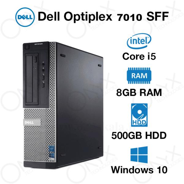 کامپیوتر دسکتاپ دل مدل OptiPlex 7010 با پردازنده i5