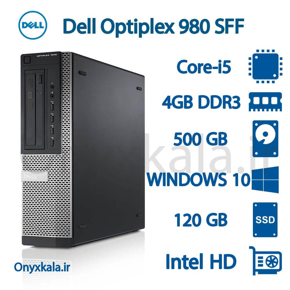 کامپیوتر دسکتاپ دل مدل OptiPlex 980 با پردازنده i5