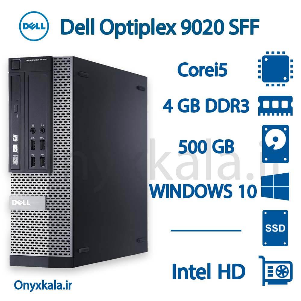 کامپیوتر دسکتاپ دل مدل OptiPlex 9020 با پردازنده i5