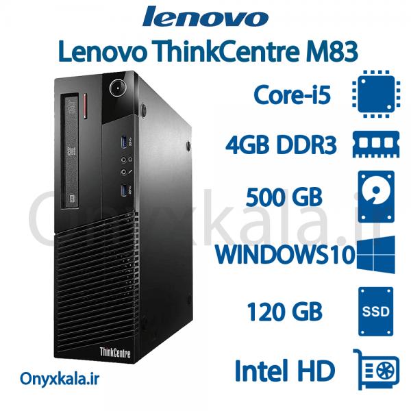 کامپیوتر دسکتاپ لنوو مدل ThinkCentre M83 با پردازنده Corei5