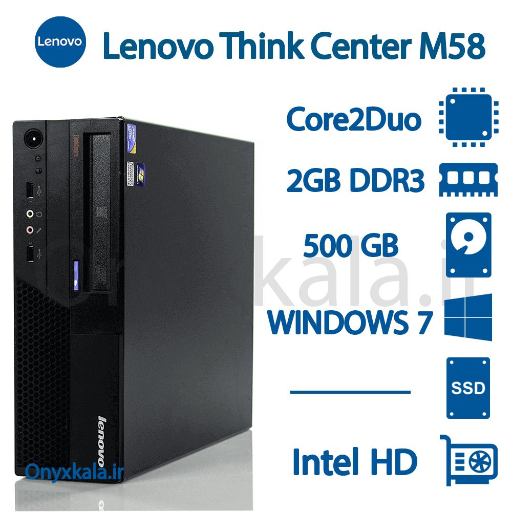 کامپیوتر دسکتاپ لنوو مدل ThinkCentre M۵۸
