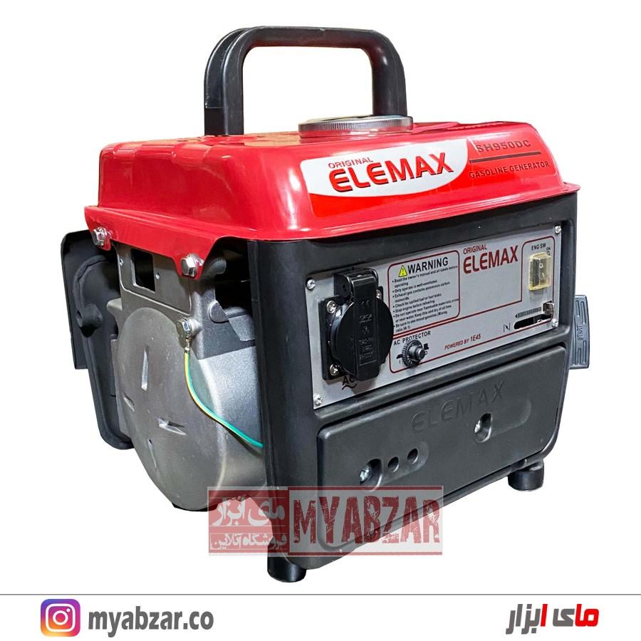 موتور برق المکس مدل ELEMAX SH950DS