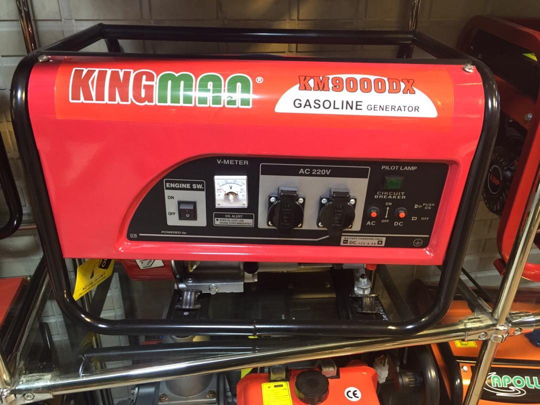 موتور برق کینگ من ۹۰۰۰