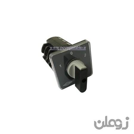 کلید سلکتور (گردان) سه فاز ، دو طرفه ، 25 آمپر ، KAVEH