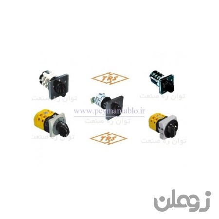 کلید سلکتور (گردان) سه فاز و نول (چهار پل)، دو طرفه ، 25 آمپر ، TRS