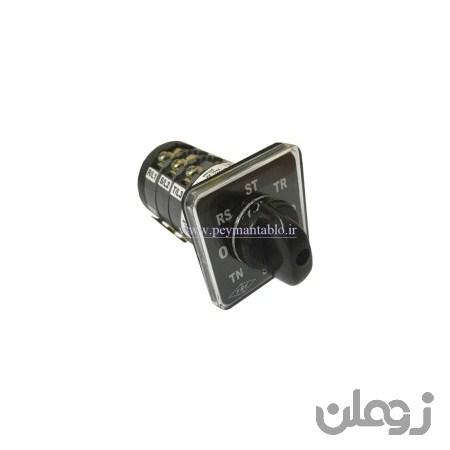 کلید سلکتور (گردان) تبدیل ولت هفت حالته 16 آمپر ، TRS