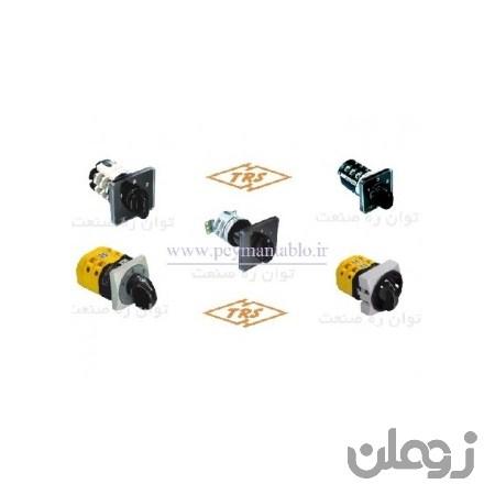 کلید سلکتور (گردان) سه فاز ، دو طرفه ، 16 آمپر ، TRS