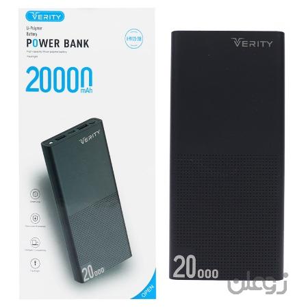 پاور بانک ۲۰۰۰۰ وریتی Verity V-PA120-20B