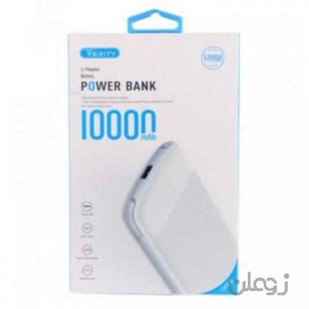 خرید پاوربانک وریتی V-PU95W - ظرفیت 10 هزار میلی آمپر ساعت