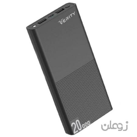 پاوربانک Verity ظرفیت 20000mAh مدل V-PA120 مشکی