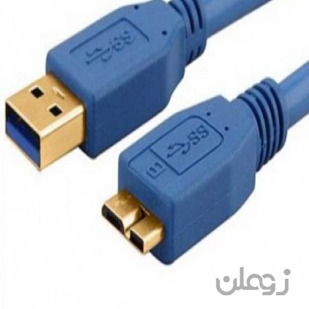 کابل هارد اکسترنال USB 3 اکس پی