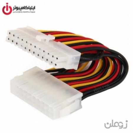 کابل افزایش برق ATX پاور 24 پین به طول 30 سانتی متر