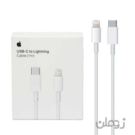 کابل تبدیل USB-C به لایتینیگ اپل به طول 1 متر