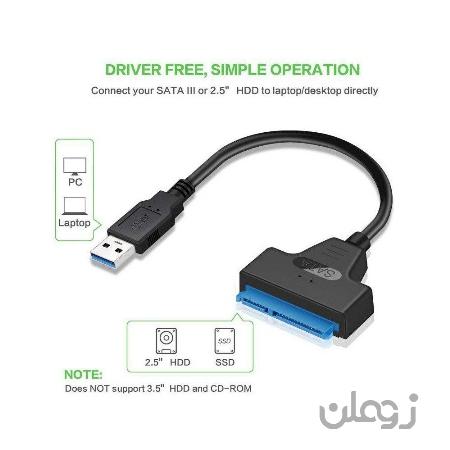 کابل تبدیل SATA به USB 3.0 مدل hooger Pro