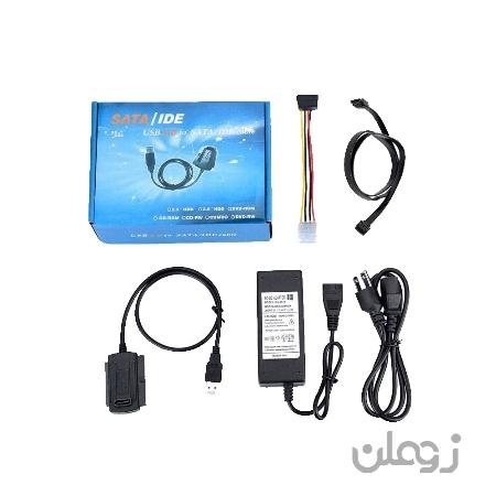مبدل SATA و IDE به USB 2.0