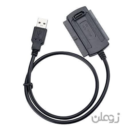 آداپتور مبدل USB2 به IDE و SATA