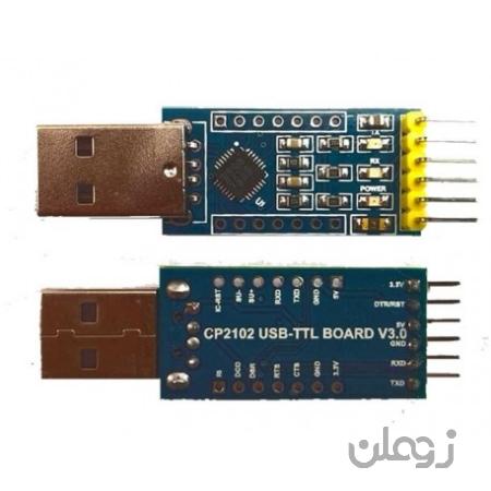 Mini LPC programmer-پروگرامرمیکروکنترلرهای LPC مینی پروگرامر( مبدل USB 2 Serial)