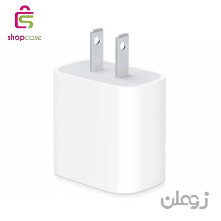 آداپتور اورجینال 20 وات اپل