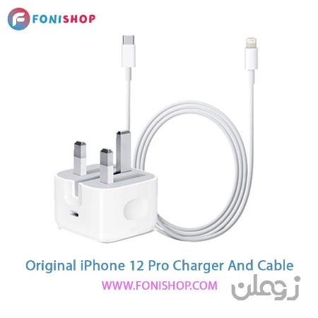 کابل و شارژر اصلی آیفون iPhone 12 Pro