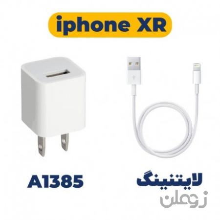 شارژر آیفون ایکس آر Apple iPhone XR