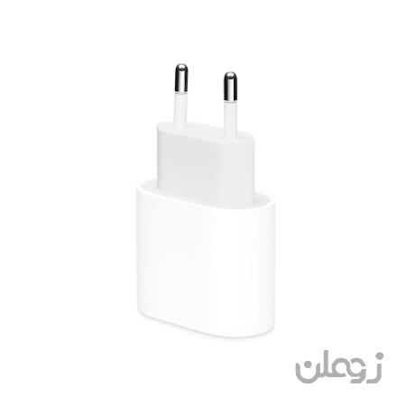 شارژر ۲۰ وات USB-C اپل