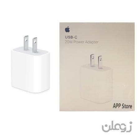 شارژر دیواری اپل استوری 20 وات آیفون APPLE 12 US