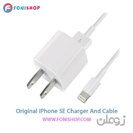 کابل و شارژر اصلی آیفون iPhone SE