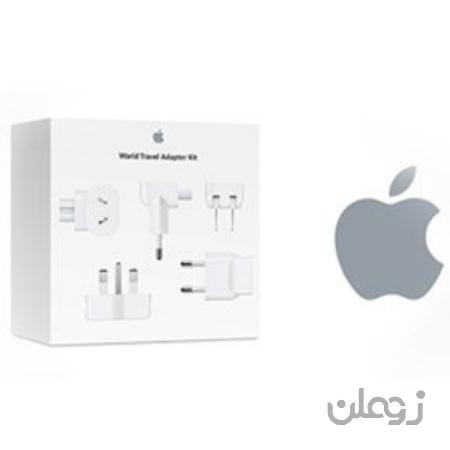 اپل کیت مسافرتی World Travel Adapter Kit