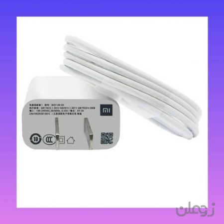 شارژر دیواری شیائومی مدل MDY-09-EK به همراه کابل تبدیل USB-C