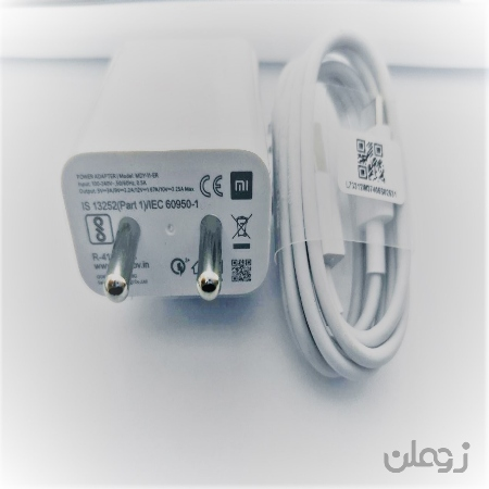 شارژر دیواری شیائومی مدل MDY-11-ER به همراه کابل تبدیل USB-C