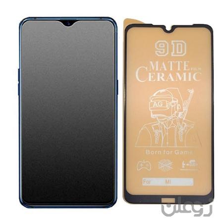 محافظ مات تمام صفحه ۹D سرامیک (نانو و نشکن) Redmi Note 8 Pro *مات*