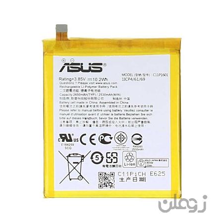 باتری اورجینال ایسوس C11P1601 ظرفیت 2650 میلی آمپر ساعت