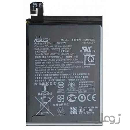 باتری اصلی ASUS Zenfone Max Pro(M2) ZB631KL
