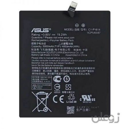 باتری ایسوس Asus Zenfone 4 Max Plus ZC554KL