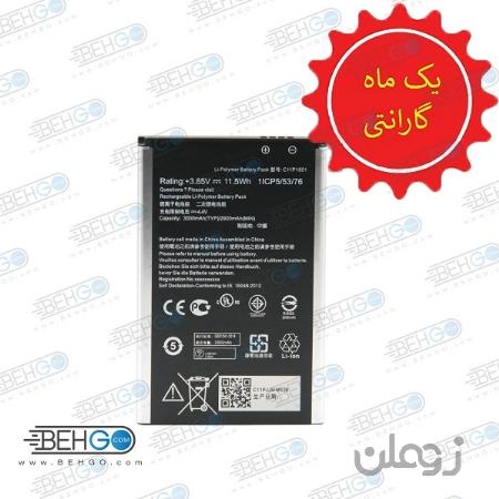 باتری موبایل اصلی Zenfone 2 Laser مدل C11P1501 با ظرفیت 3000mAh مناسب برای گوشی موبایل ایسوس Zenfone 2 Laser