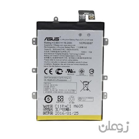 باتری ایسوس ASUS ZENFONE MAX مدل C11p1508 با گارانتی اورجینال