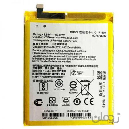 باتری ایسوس Asus Zenfone 3 Max ZC553KL