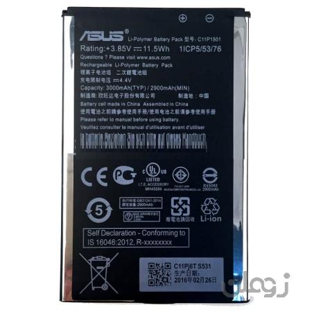 باتری ایسوس Asus Zenfone 2 Laser ZE601KL مدل C11P1501