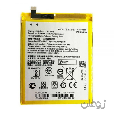 باتری Asus Zenfone 4 Max