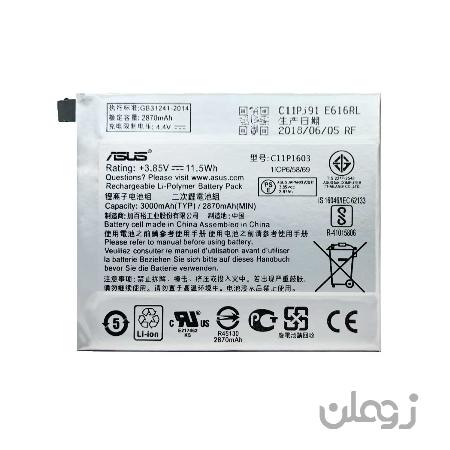 باتری موبایل ایسوس Asus zenfone 3 ZS570 M630 با کد فنی C11PJ91
