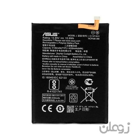 باتری ایسوس Asus Zenfone 3 Max ZC520TL مدل C11P1611