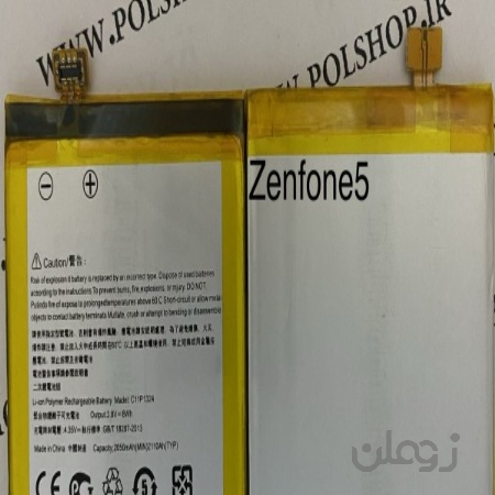 باطری ایسوس زنفون 5 اصلی BATTERY ASUS ZENFONE 5 ORGINAL