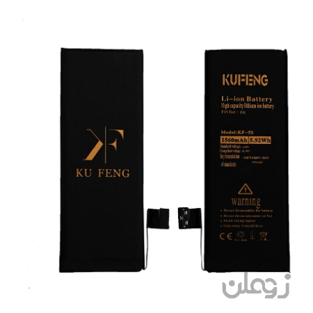 باتری تقویتی ایفون 5 اس کوفنگ / battery iphone 5s ku feng/ battery KF 5s