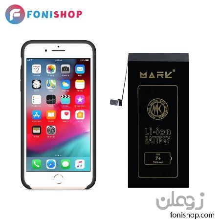 باتری اصلی و تقویت شده آیفون 7 پلاس iPhone 7 plus