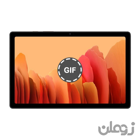 تبلت ۱۰ اینچی سامسونگ مدل Samsung Galaxy Tab A7 T505