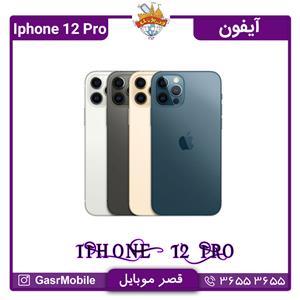 Iphone 12 Pro_256Gig