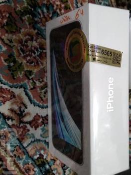 گوشی اپل SE 2020 سفید رنگ