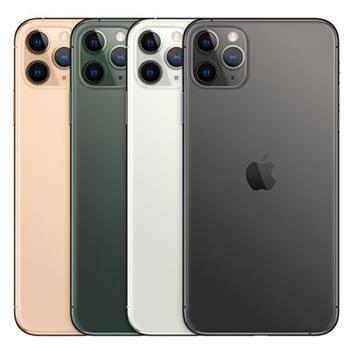 موبایل High Copy ایفون مدل Iphone 11 Pro Max
